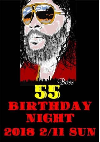 ​ Alley☆Nuts BOSS 55 BIRTHDAY NIGHT