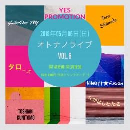 オトナノライブ vol.6