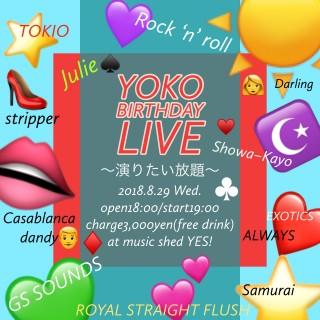 Yoko Birthday Live ~演りたい放題~