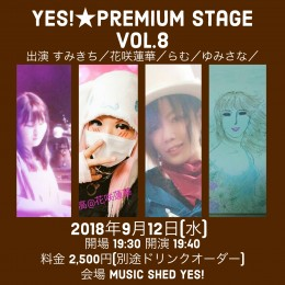 YES!★Premium Stage –Vol.8–