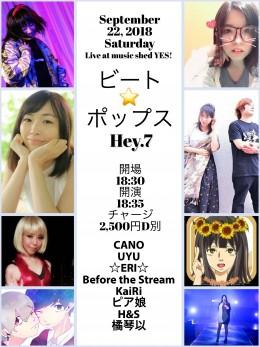 ビート☆ポップス:Hey.7