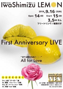"<span style=""color:#f00;"">メンバー緊急入院のため、イベントは延期になりました。</span>『 IwaShimizu LEMON First Anniversary LIVE🌹全ては愛のために…""All for Love""』"