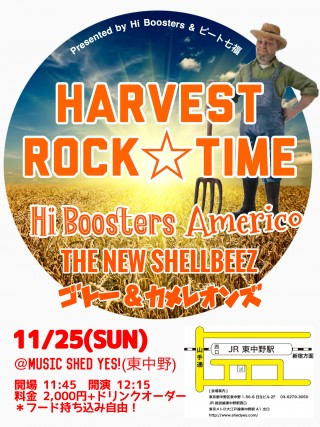 [Reserved] 《昼の部》HARVEST ROCK☆TIME