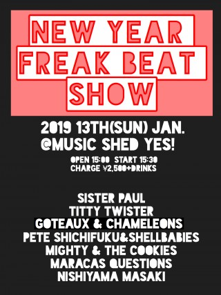 "[Reserved] ""NEW YEAR FREAK BEAT SHOW"""