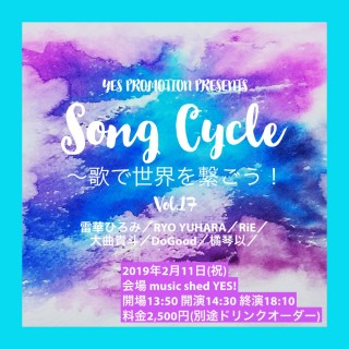 YES PROMOTION PRESENTS 『Song Cycle Vol.17~歌で世界を繋ごう!』