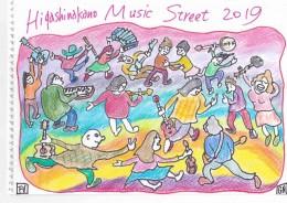 [Reserved]東中野ミュージックストリート2019