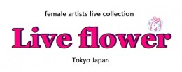 [Hall Rental] Live flower -#8-