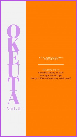 OKEUTA -Vol.5-