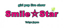 [Hall Rental/NightTime] Smile☆Star -Vol.3-
