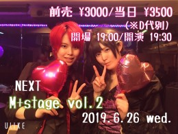 [Reserved]『M+stage(えむたすてーじ) −Vol.2−』