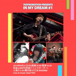 [YESPROMOTION PRESENTS]  In my dream #1