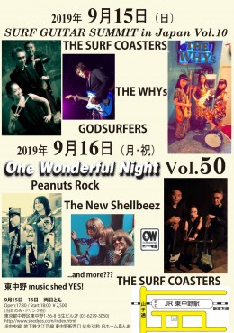 [Reserved] One Wonderful Night Vol.50