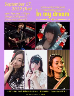 [YESPROMOTION PRESENTS] In my dream #2
