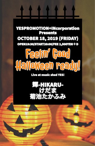 YESPROMOTION+INcorporation Presents 『Feelin' Good☆Halloween ready!』