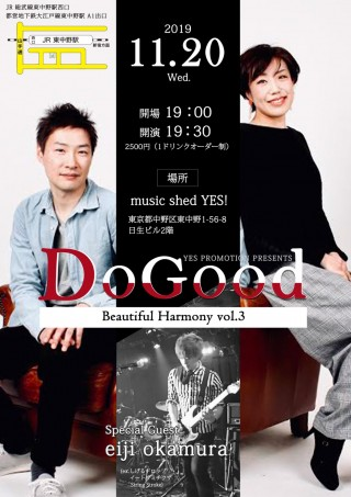 [Reserved] YES PROMOTION PRESENTS『DoGood Beautiful Harmony Vol.3』