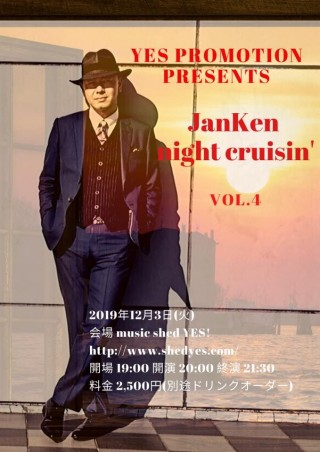 [Reserved] YES PROMOTION PRESENTS『Jan Ken night cruisin' 』