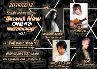 "[HallRental] Kensaku Kishida presents 「""Brand New one's message""vol.1」"