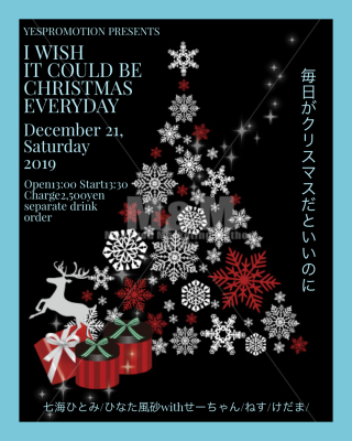 [DayTime] YESPROMOTION PRESENTS『I WISH IT COULD BE CHRISTMAS EVERYDAY ~ 毎日がクリスマスだといいのに』