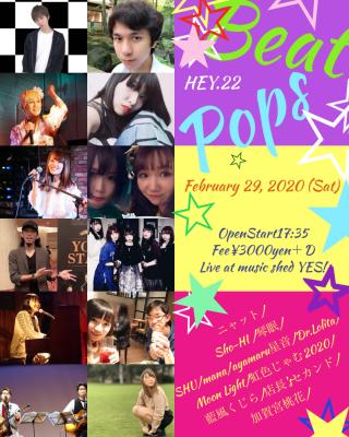 [Reserved] 『ビート☆ポップス~HEY.22☆四年に一度の閏年~♪☆」