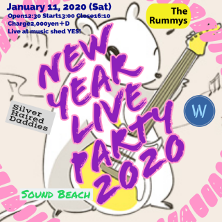 [Reserved/DayTime] YESPROMOTION PRESENTS『New Year Live Party 2020』