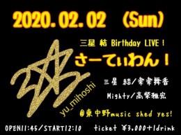 [HallRental] 三星 結 Birthday Live!『さーてぃわん!』