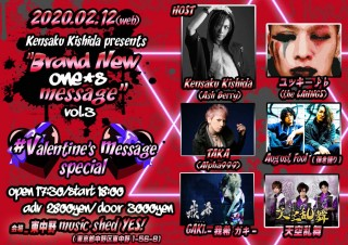 "[HallRental] Kensaku Kishida presents 「""Brand New one's message""vol.3 #Valentine's message special」"