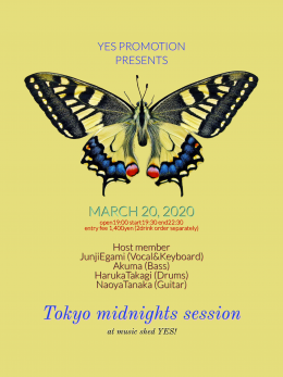 [Reserved/NightTime] 『Tokyo midnights session』