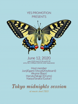 [Reserved/NightTime] 『Tokyo midnights session #2』
