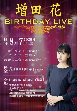 [Hall Rental] 増田 花 BIRTHDAY LIVE