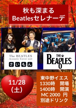 [Day Time / Reserved] 「秋も深まる🍁 Beatlesセレナーデ」