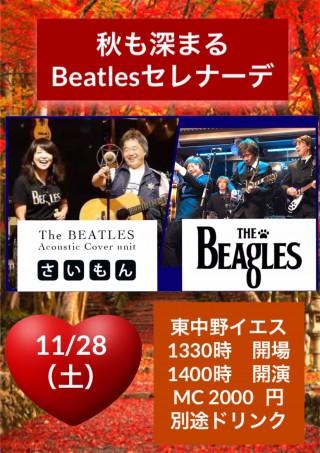 [Reserved] 「秋も深まる🍁 Beatlesセレナーデ」