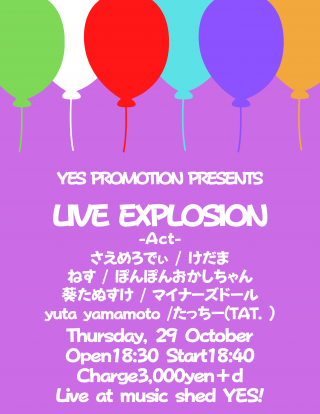 [Reserved] YES PROMOTION PRESENTS《LIVE EXPLOSION  -Thursday-》