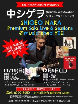 [Reserved] YES PROMOTION PRESENTS【中シゲヲ・Premium Solo Live&Sessions】
