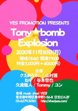 [Reserved] YES PROMOTION PRESENTS 『TONY☆BOMB⭐️EXPLOSION』