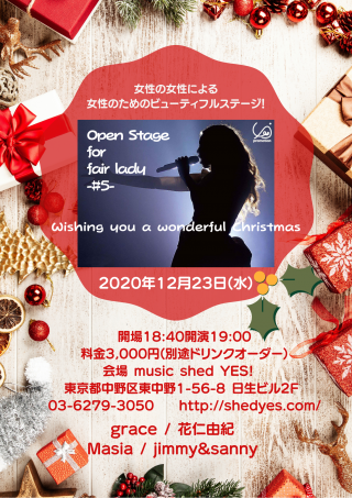 YES PROMOTION PRESENTS『Open Stage for fair lady #5~女性の女性による女性のためのビューティフルステージ!』