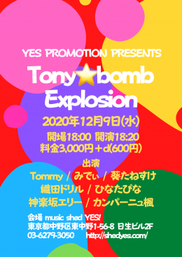 [Reserved] YES PROMOTION PRESENTS 『TONY⭐️BOMB EXPLOSION』
