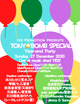 [Reserved] YES PROMOTION PRESENTS 『TONY⭐️BOMB Special Year-end Party』