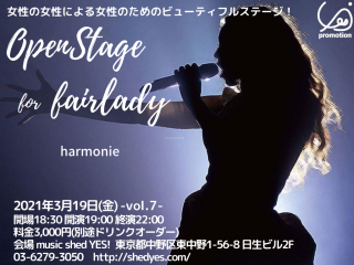 [Reserved] YES PROMOTION PRESENTS『Open Stage for fair lady #7~女性の女性による女性のためのビューティフルステージ!』