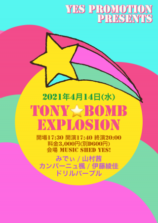 [Reserved] YES PROMOTION PRESENTS『TONY⭐️BOMB EXPLOSION』
