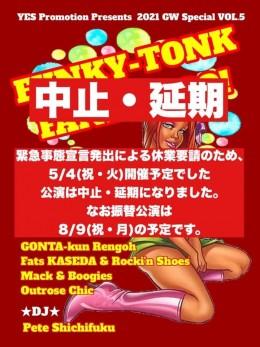 """[中止・延期] YES Promotion Presents 2021 GW Special VOL.5 """"FUNKY-TONK FANDANGO"""""""