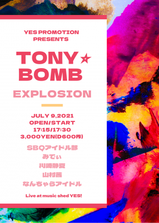 [Reserved] TONY⭐️BOMB EXPLOSION